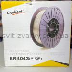 Алюмінєвий зварювальний дріт ER4043 1,2мм 2кг