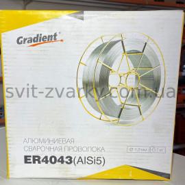 Алюмінєвий зварювальний дріт ER4043 1,2мм 7кг