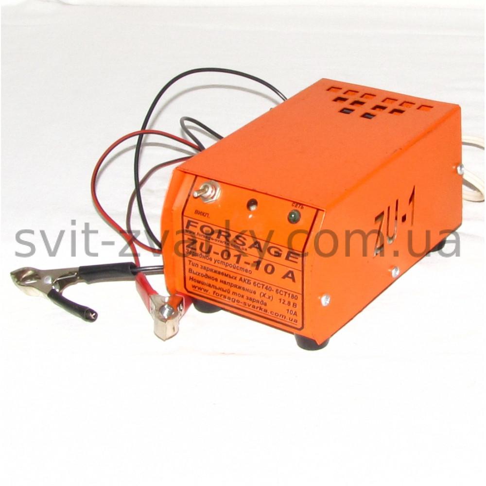 Зарядний пристрій FORSAGE ZU-01-10 А