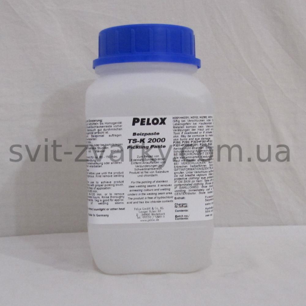 Паста травильна для нержавійки Pelox 2кг.