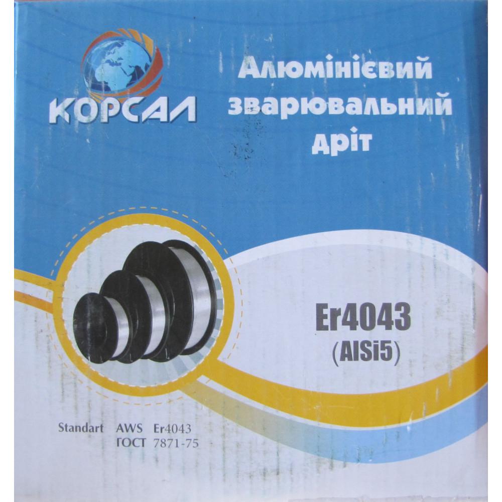 Алюмінієвий зварювальний дріт ER4043 0,8мм 2кг