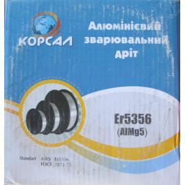 Алюмінієвий зварювальний дріт ER5356 0,8мм 2кг