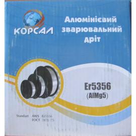 Алюмінієвий зварювальний дріт ER5356 1,0мм 2кг