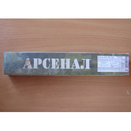 Електроди Арсенал АНО-4 3мм 2,5кг