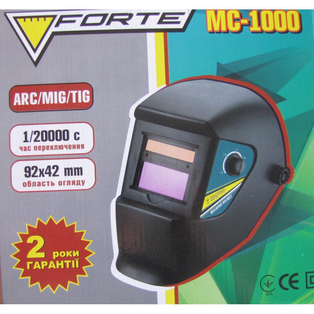 Маска хамелеон МС-1000
