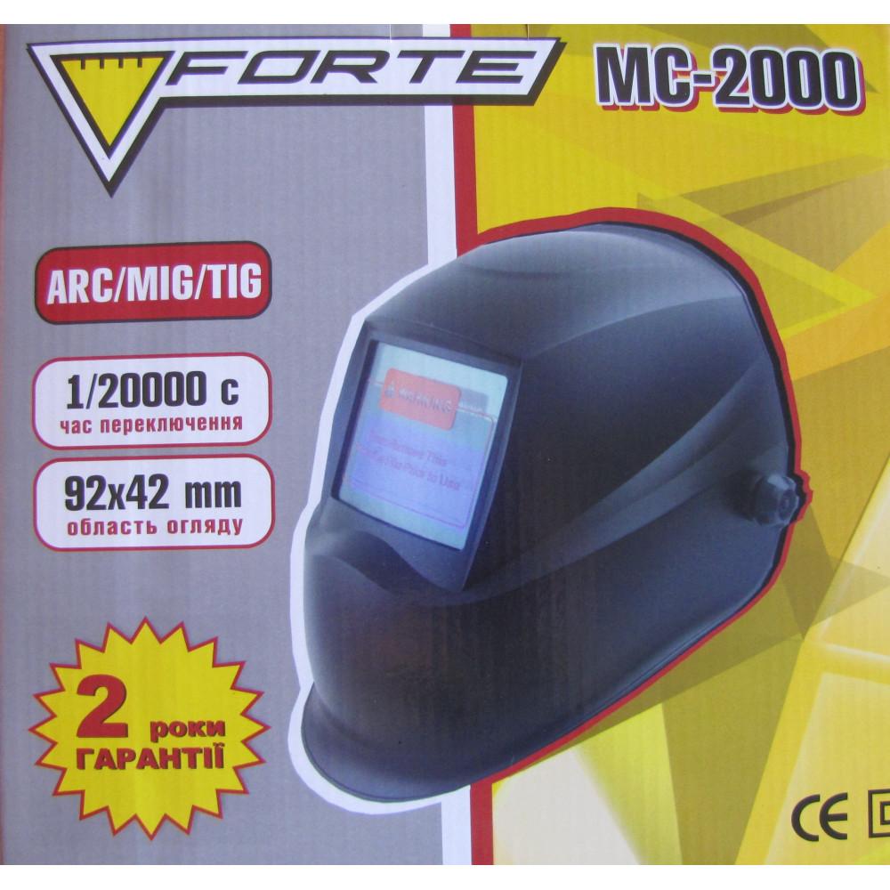 Маска хамелеон МС-2000