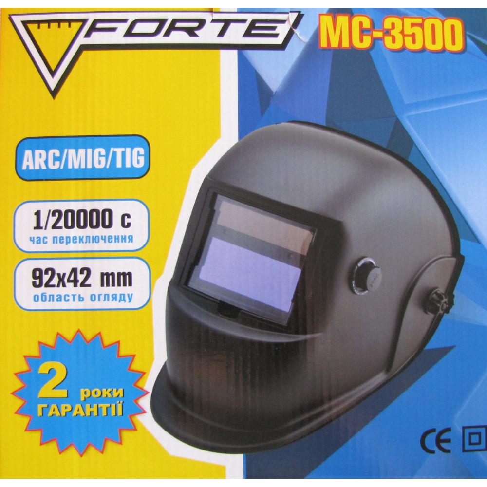 Маска хамелеон МС-3500