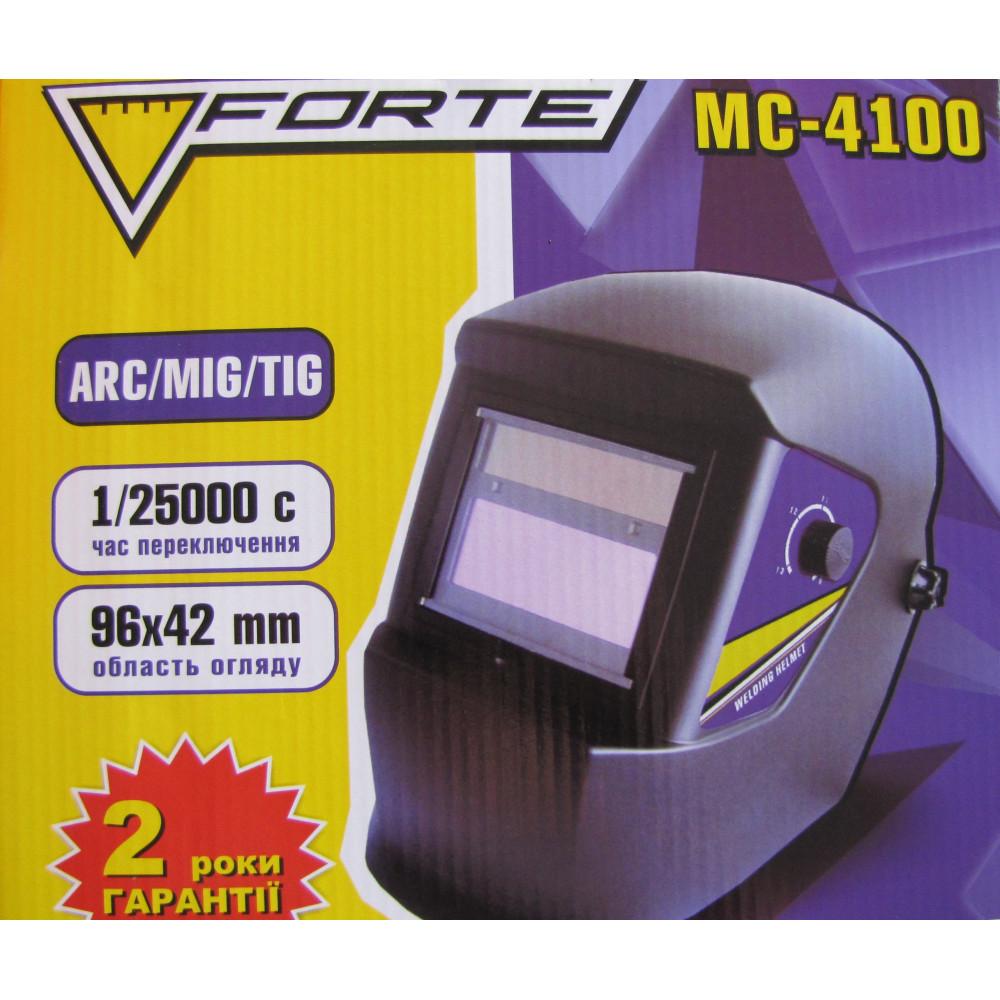 Маска хамелеон МС-4100