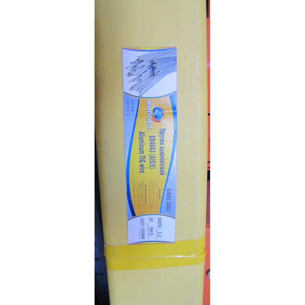 Пруток усадочний ER4043 2,4мм 5кг