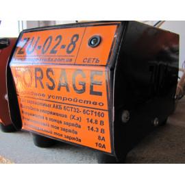 Зарядний пристрій FORSAGE ZU-02-8