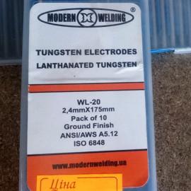Вольфрамовий електрод WL-20 2.4 мм/175 мм