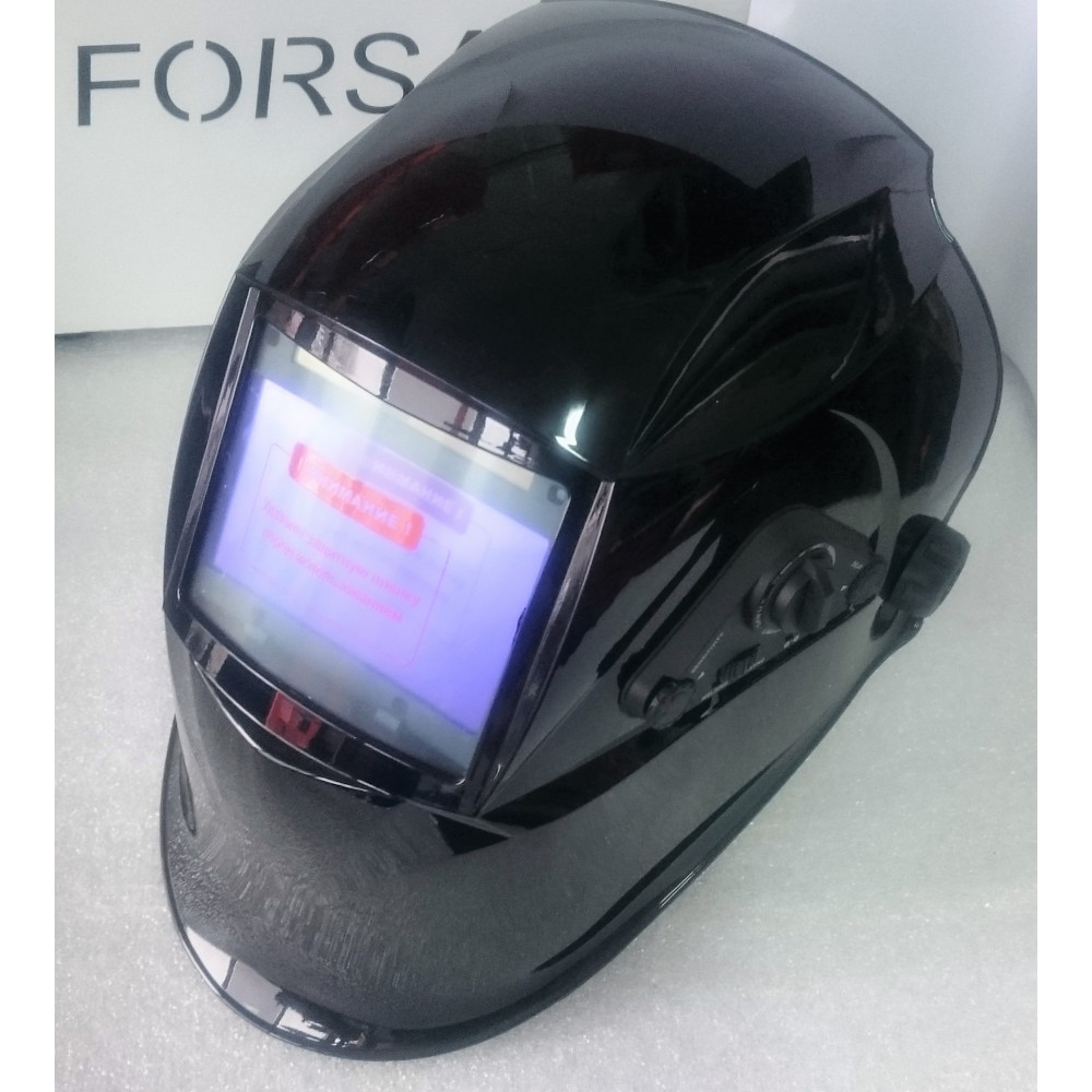 Зварювальна маска Forte MC-9000