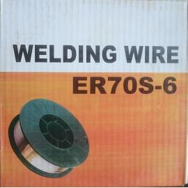 Оміднений зварювальний дріт 0,8мм ER70S-6, 5кг